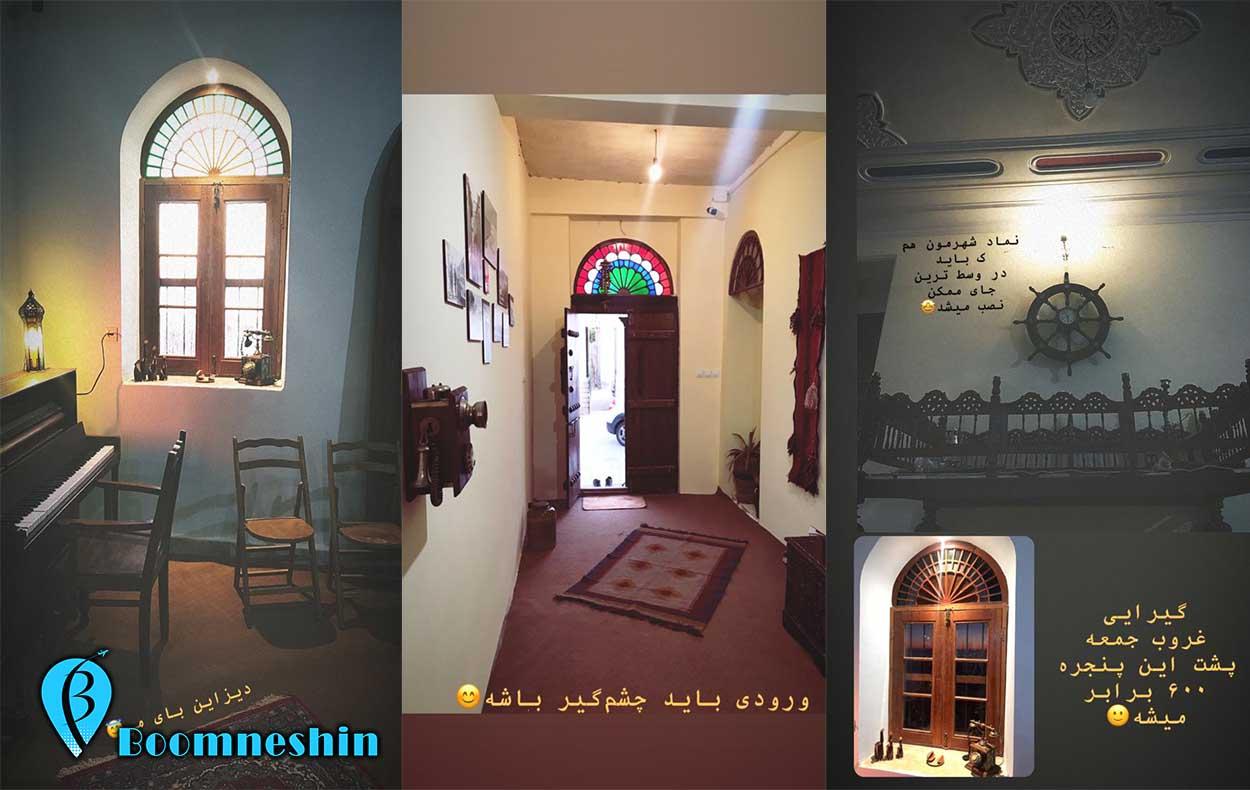 اقامتگاه بومگردی شوریده بندر بوالخیر بوشهر
