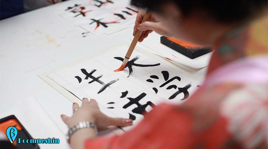 با 10 زبان از سختترین زبانهای دنیا آشنا شوید ما انسانها، در معرض فرهنگها و زبانهای مختلف هستیم. برای اکثر ما، این احساس ناامیدکننده است که نتوانیم فقط به دلیل ندانستن آن زبان، با کسی ارتباط برقرار کنیم. خوشبختانه در دنیای مدرن منابع زیادی برای یادگیری سختترین زبانهای دنیا وجود دارد. سختترین زبانهای دنیا برای یادگیری کدامند؟