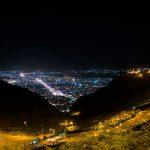 تفرجگاه کوه باباهور دورود لرستان
