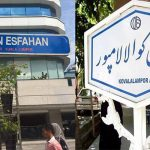 خیابان کوالالامپور اصفهان و دلایل نامگذاری آن