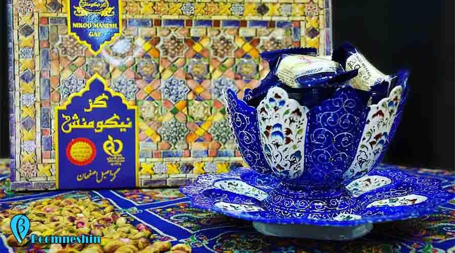 بهترین گز اصفهان را از کجا بخریم؟