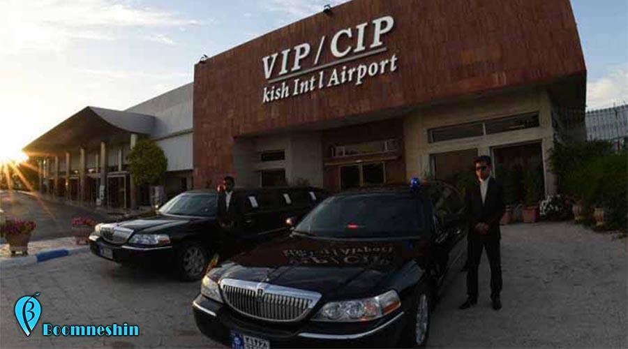 خدمات CIP فرودگاهی چیست؟