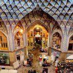 معرفی بازار قیصریه اصفهان