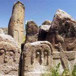 محوطه باستانی یئری مشگین شهر؛ شهری با قدمت تمدن مایا